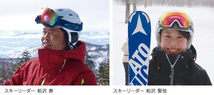 skireader_201611